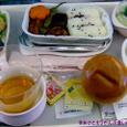 トルコ航空の機内食①